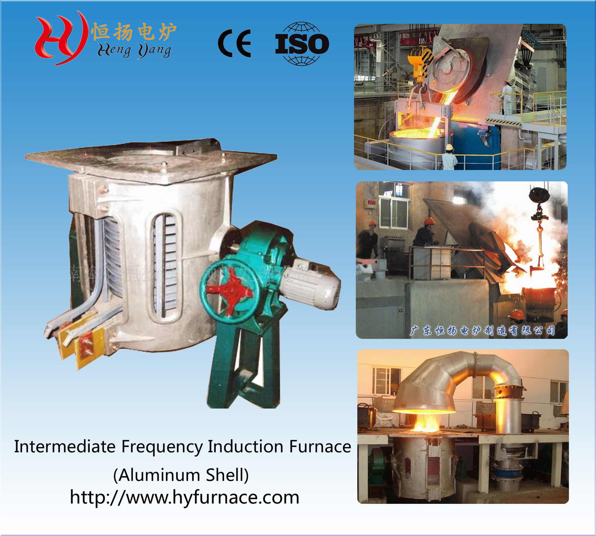 Iron scrap melting induction furnace