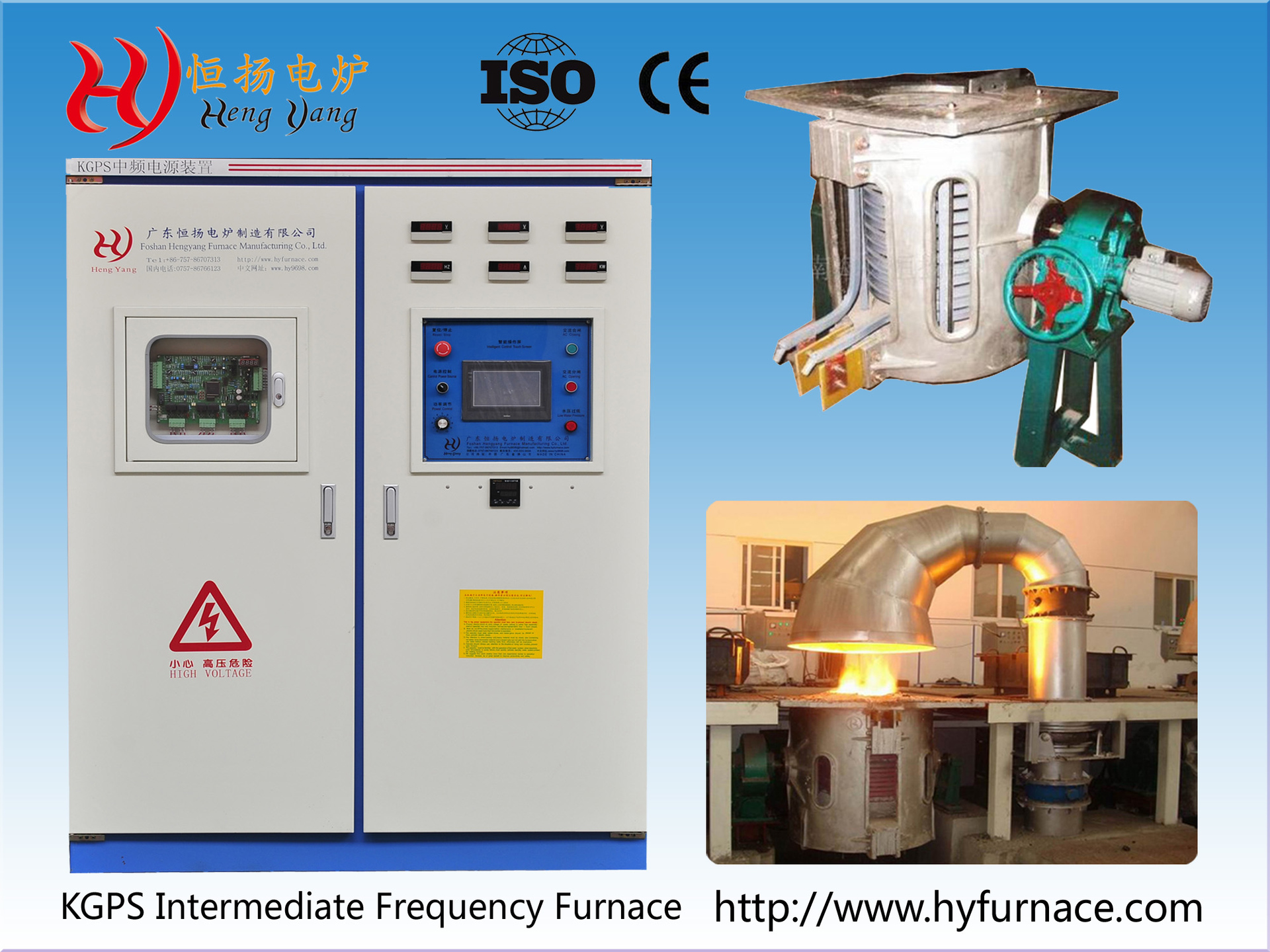 smelting electric furnace
